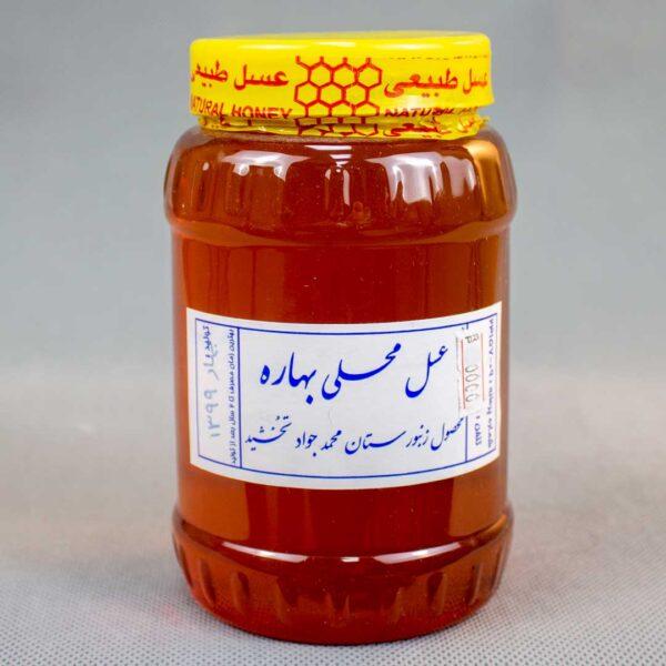 عسل بهاره تخشید (1 کیلوگرم)